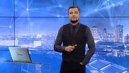 """Випуск новин за 19:00: Скасування """"мажоритарки"""". Ціна польоту над Києвом"""