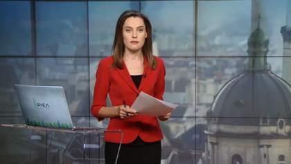 Выпуск новостей за 14:00: Бизнес Оксаны Марченко. Непогода на Донбассе