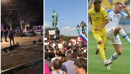 Главные новости 9 сентября: детали смертельного ДТП в Одессе, протесты в России и победа сборной