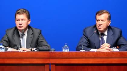 """Керівництво """"Газпрому""""  потрапило в аварію"""