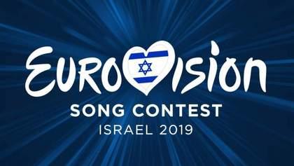 Європейські зірки бойкотують Євробачення-2019 в Ізраїлі: подробиці