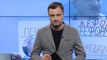 Випуск новин за 19:00: Затримання в Росії. Смертельна ДТП в Одесі