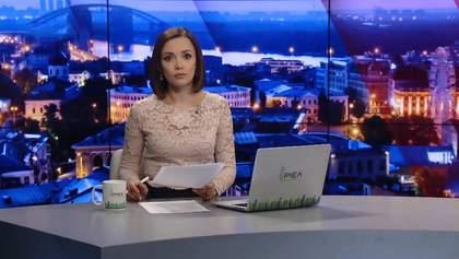Випуск новин за 22:00: Стрілянина по дітях на Миколаївщині. Запобіжний захід Семиренку