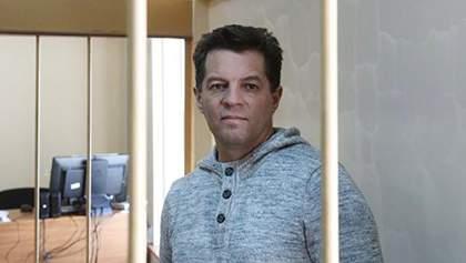 Сущенко готовий просити про помилування, – адвокат