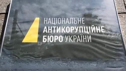 """""""Самопоміч"""" скерувала до НАБУ матеріали розслідування щодо депутата Київради Марченка"""