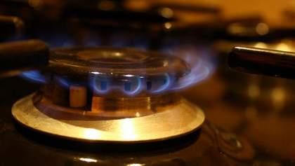 Газ для населения точно подорожает, – заявление министра энергетики