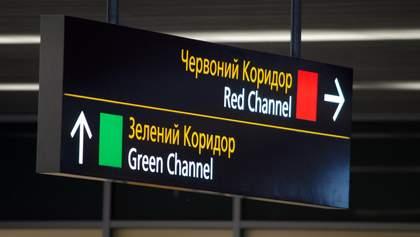 В Одессе судят кассиршу, которая продавала билеты из Крыма в Россию