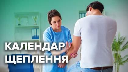 Когда нужно делать прививки: календарь