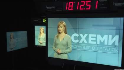 """Журналистка """"Схем"""" Седлецкая оспаривает разрешение на доступ ГПУ к ее телефону"""