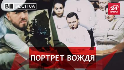 """Вести.UA. ВИА """"Ради калы"""". Петр и IKEA под Полтавой"""