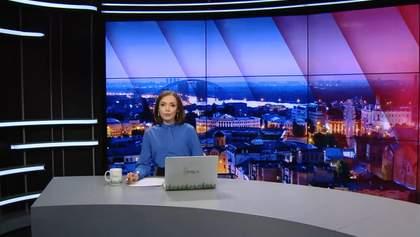"""Випуск новин за 19:00: Підсумки третього дня форуму YES. Роковини пожежі у таборі """"Вікторія"""""""