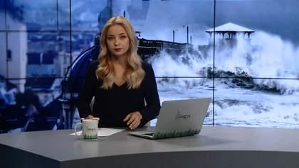 """Випуск новин за 15:00: Ураган """"Флоренс"""" в США. Затримання українського журналіста в Казахстані"""