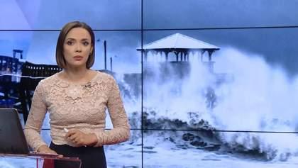 """Випуск новин за 20:00: Жертви урагану """"Флоренс"""" в США. Справа рюкзаків Авакова"""