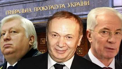 ГПУ викликала на допит скандальних чиновників часів Януковича