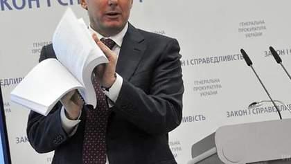 Пытки, махинации, взятки: за что ВР лишала неприкосновенности депутатов