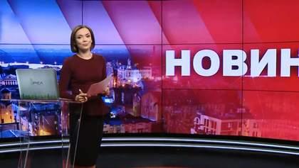 Итоговый выпуск новостей за 21:00 Рассмотрение жалобы Седлецкой. Стихийные бедствия в мире
