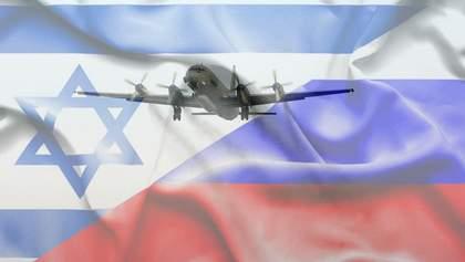 Збиття нібито Ізраїлем Іл-20 Міноборони РФ: як розвиватимуться відносини Кремля та Тель-Авіва