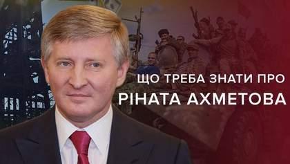 Ринат Ахметов: что о нем нужно знать