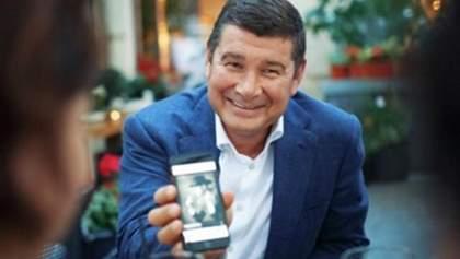 """НАБУ """"потеряло"""" телефон, который был удален во время обысков по """"газовому делу"""" Онищенко"""