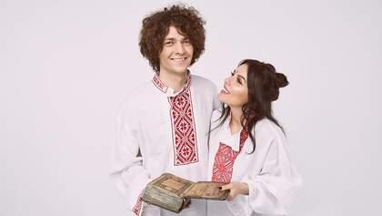 Белорусская группа Naviband впервые запела на украинском: видео