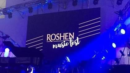 Сколько денег потратили на корпоратив Roshen: известна шокирующая сумма