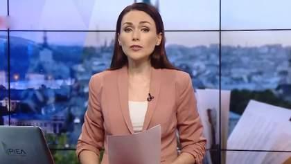 Выпуск новостей 20:00: Книжный форум во Львове. Мобильное приложение для нарушителей
