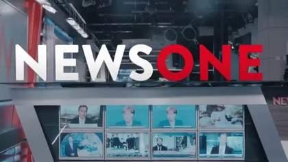 Нацрада призначила позапланову перевірку каналу NewsOne: відомі причини