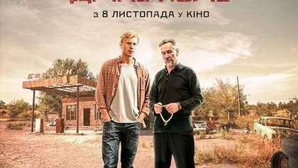 """Рабочая версия фильма мне совсем не понравилась, – Жадан об экранизации """"Ворошиловграда"""""""