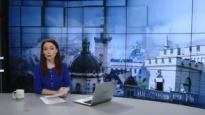 Выпуск новостей за 17:00: Издание о войне на Форуме издателей. Протесты в Лиссабоне