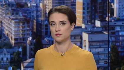 Выпуск новостей за 9:00: Арест Навального. Ситуация на фронте