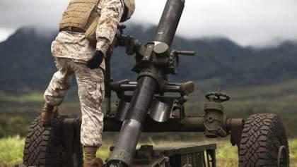 """Взрыв миномета """"Молот"""" на Донбассе: в штабе ООС прокомментировали инцидент"""