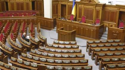 Які партії можуть пройти до нової Верховної Ради: дані соцопитування