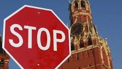 США ввела санкції проти 12 компаній РФ