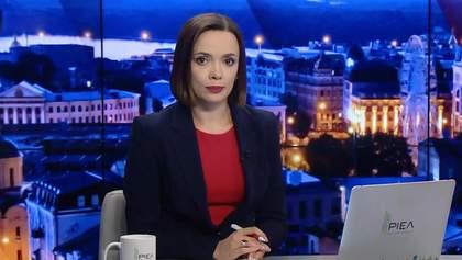 Выпуск новостей за 22:00: Смертельное ДТП на Николаевщине. Взрыв миномета на фронте