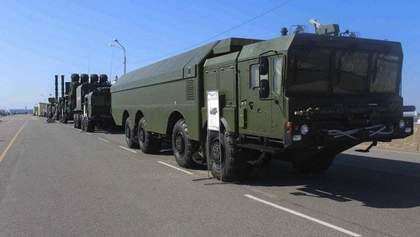Росія полякала світ випробуванням потужного ракетного комплексу в Арктиці
