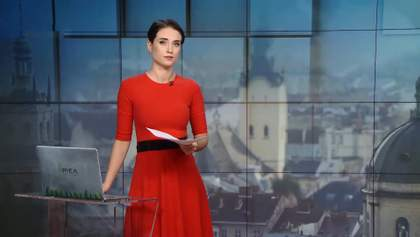 Выпуск новостей за 12:00: Отставка в руководящем составе  ОБСЕ. Годовщина пожара в Калиновке