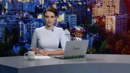 Випуск новин за 09:00: Отруєння водою у Макіївці. Нові правила парковки авто