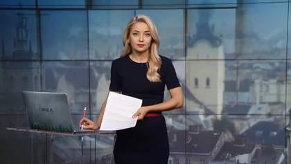 Випуск новин за 16:00: Продаж заводу Порошенка. Бойкот російським частуванням