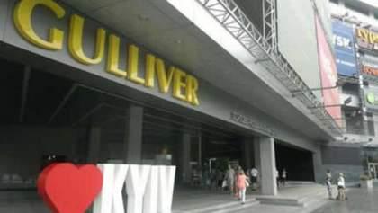 В Киеве продают один из крупнейших торговых центров