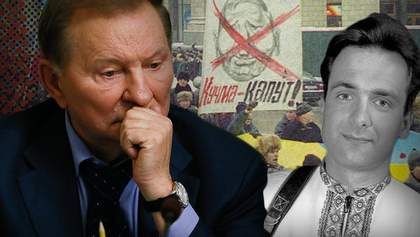 Леонид Кучма: что стоит помнить