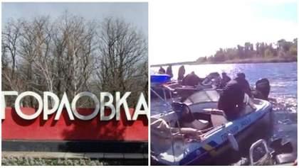 Главные новости 30 сентября: гибель детей в оккупированной Горловке и авария катера в Запорожье