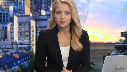 Выпуск новостей за 13:00: Фестиваль ретроавтомобилей в Киеве. Кучма уходит с должности