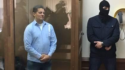 Особливі надії Сущенко покладає на українську владу, – захисник політв'язня