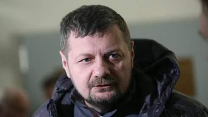Нардеп Мосийчук заявил, что его планируют убить до конца ноября