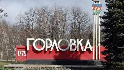 Гибель детей в Горловке: мальчик, который выжил, рассказал подробности инцидента