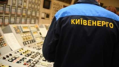 """У """"Киевэнерго"""" Ахметова выкупили все имущество: от угля до кустов сирени"""