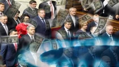 Сколько денег тратят депутаты на отопление: интересные данные