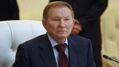 Кучма завершил работу в ТКГ в Минске: появилась реакция ОБСЕ