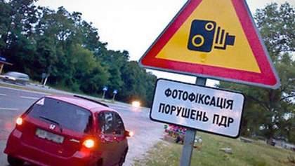Фотофіксація порушень ПДР: Кабмін прийняв важливе рішення