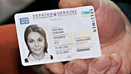 В Україні змінився порядок оформлення паспорта у формі ID-картки